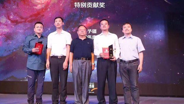 Çin Nebula Ödülü