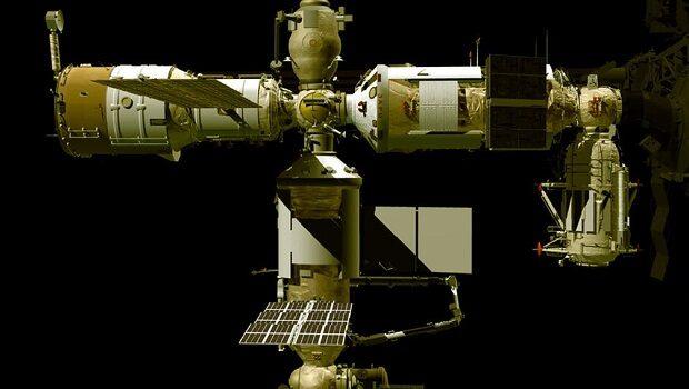 uluslararasi uzay istasyonu